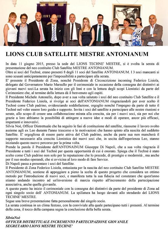 Lions Club Satellite Mestre Antonianum
