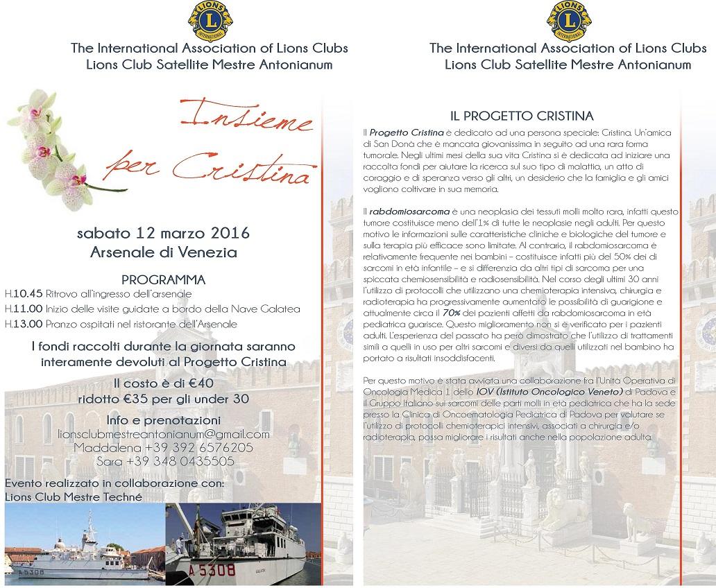 2016-02-29 Progetto Cristina locandina