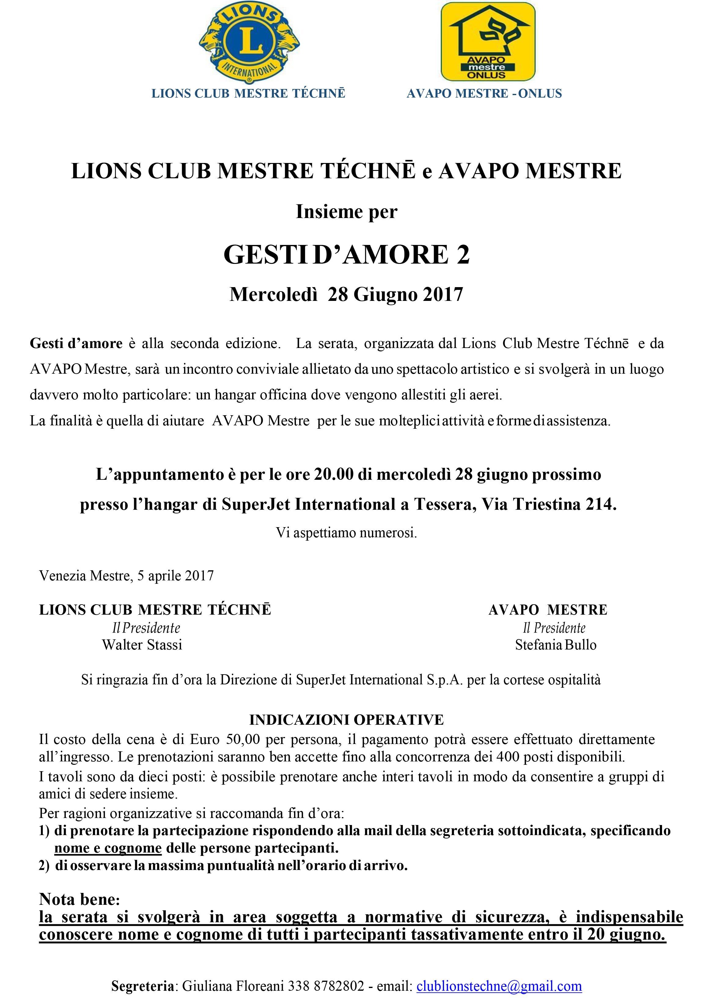 GESTIDAMORE2